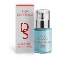 DS Skin Delicious. Ревитализирующая сыворотка со стволовыми клетками Лотоса, 30 мл