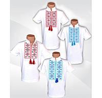 Вышиванка трикотажная для мальчика в Полтаве. Сравнить цены 326f10365955a