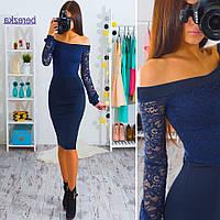 Платье с кружевным верхом и открытыми плечами разные цвета SMb884