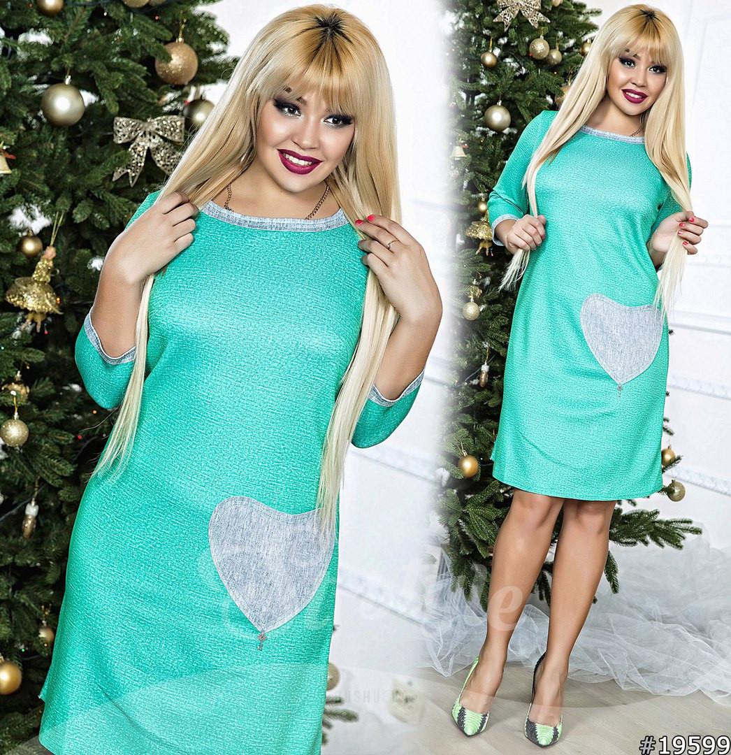 Молодежное платье с карманом в форме сердца