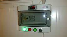 Щит управлением холодильной системой