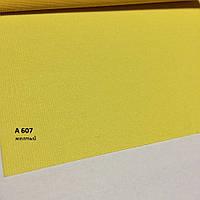 Ткань для тканевых ролет А 607