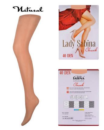 Колготки Lady Sabina 40 den Classic Natural р.5 (LS40Cl) | 5 шт., фото 2