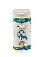 Fell O.K. 250 г (125 таблеток) суточная потребность в биотине для собак (Канина) Canina