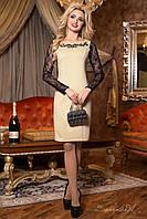 Вечернее женское бежевое платье 1965  Seventeen  44-50  размеры