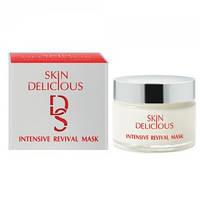 DS Skin Delicious. Маска для интенсивной ревитализации, 50 мл