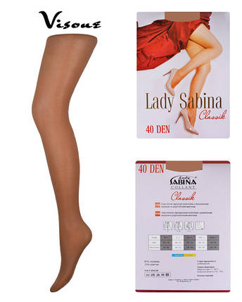 Колготки Lady Sabina 40 den Classic Visone р.5 (LS40Cl) | 5 шт., фото 2