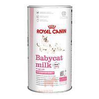 Babycat Milk заменитель кошачьего молока (Роял Канин) Royal Canin