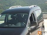 Рейлинги на Volkswagen Caddy Crown, фото 4