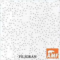 Плита подвесного потолка Filigran 600х600х13