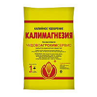 Калимагнезия Patentkali 1кг.