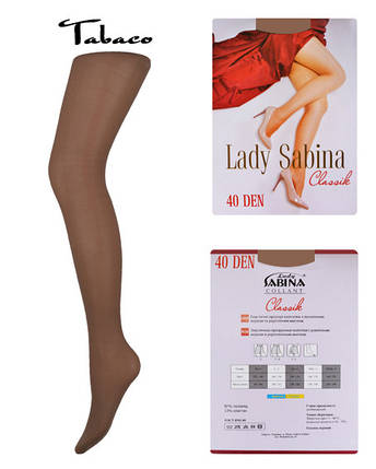 Колготки Lady Sabina 40 den Classic Tabaco р.5 (LS40Cl) | 5 шт., фото 2