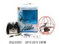 Вертолет-шар Р/У (арт. BN837), пластик,USB,аккумулятор,20x20x18см JAMBO 100074294
