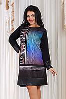 ДТ3840 Платье трапеция размер 50-54