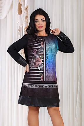 ДТ3840 Платье трапеция размер 50-54 , фото 2