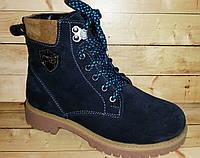 Ботинки зимние замшевые на шерсти размеры 32,35