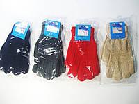 Перчатки подростковые детские, арт. 809-1