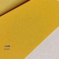 Ткань для тканевых ролет А 608