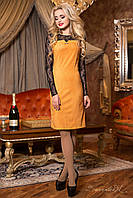 Вечернее элегантное персиково-горчичное платье 1969  Seventeen  44-50  размеры