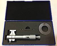 Нутромір мікрометричний НМС25-50