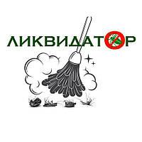 Уборка квартир (Харьков)