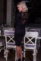 Женское платье, гипюровая вставка на спинке, длинный рукав черное