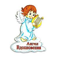 """Магнит деревянный - оберег """"Ангел Вдохновения"""""""