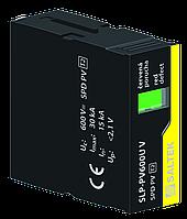Сменный модуль для УЗИП SALTEK SLP-PV600U V/0, фото 1