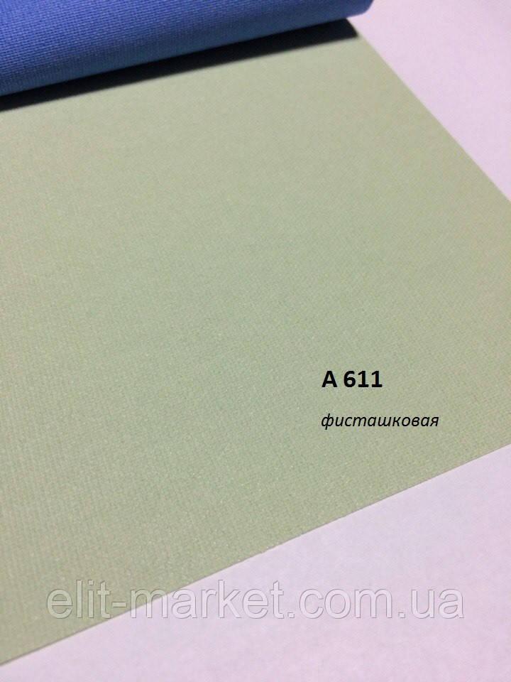 Ткань для тканевых ролет А 611