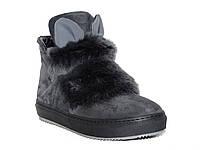 Замшевые зимние женские ботинки с ушками (серые)