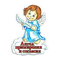 """Магнит деревянный - оберег """"Ангел примирения и согласия"""""""