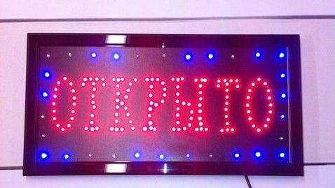 Светодиодная Вывеска Открыто 55х33 см - Интернет-магазин подарков и товаров для дома Megusta в Киеве
