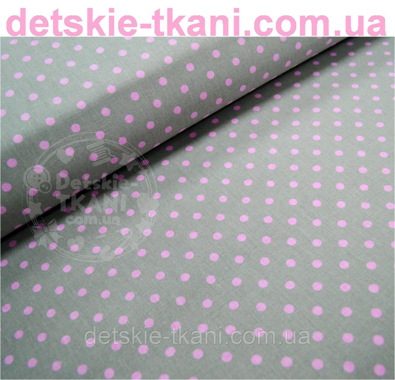 Ткань с розовым горошком 6 мм на сером фоне № 488