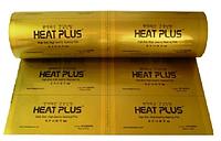 Сплошная пленка инфракрасная Heat Plus HP-APN-410 Gold (для теплого пола)