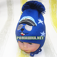 Детская весенняя осенняя вязаная шапочка р. 48 на завязках отлично тянется ТМ Аника 3278 Синий