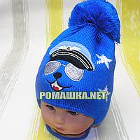 Детская весенняя осенняя вязаная шапочка р. 48-50 на завязках отлично тянется ТМ Аника 3278 Синий1