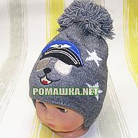 Детская весенняя осенняя вязаная шапочка р. 48-50 на завязках отлично тянется ТМ Аника 3278 Серый