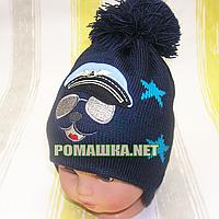 Детская весенняя осенняя вязаная шапочка р. 48 на завязках отлично тянется ТМ Аника 3278 Синий2