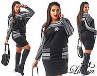 Платье женское Мод.460