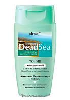 Минеральный тоник для всех типов кожи Dead Sea (Белита Biеlita, Беларусь) 150 мл, RBA /37-83