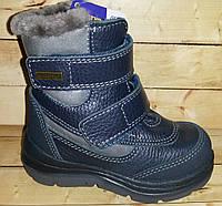 Детские кожаные зимние ботинки Котофей размер 23 и 30
