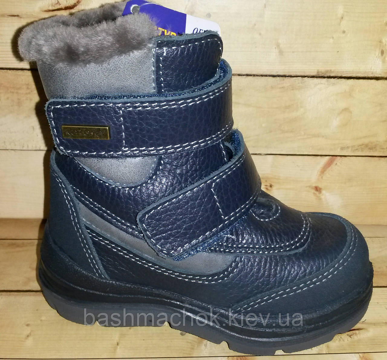 cda4ad9f5 Детские кожаные зимние ботинки Котофей размер 23 и 30: продажа, цена ...