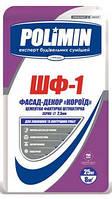 "Полимин ШФ-1 Декоративно-защитная белая фактурная штукатурка, ""короед"", зерно - 2,5 мм (25 кг)"
