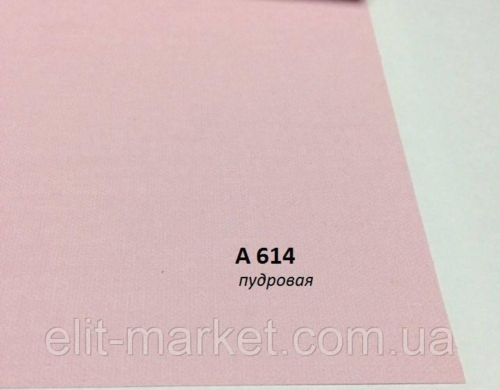 Ткань для тканевых ролет А 614