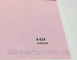 Ткань для рулонных штор А 614