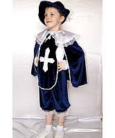 """Карнавальный костюм """"Мушкетёр №3"""" (велюровая ткань) , рост 95-120"""