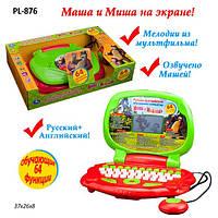 """Ноутбук """"Умка"""", """"Маша и Медведь"""" PL-876"""