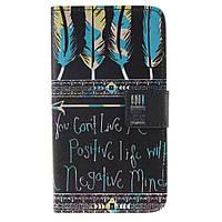 Чехол книжка для LG K8 K350E  боковой с отсеком для визиток, Цветные перья