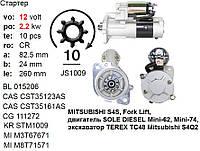 Стартер MITSUBISHI S4S Fork Lift двигатель SOLE DIESEL Mini-62 Mini-74 экскаватор TEREX TC48 Mitsubishi S4Q2