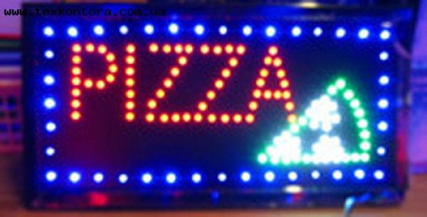 Светодиодная Вывеска Пицца 48х25 см